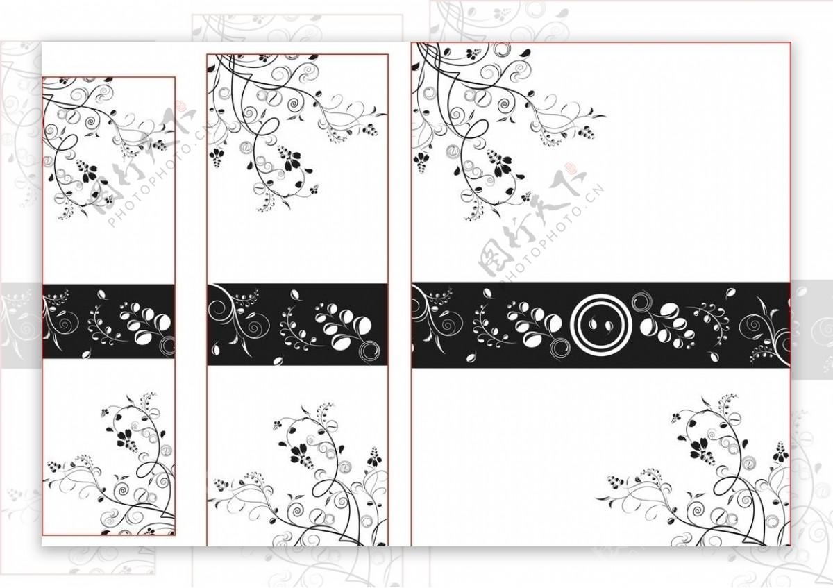 移门图案刻绘几何花纹隔断磨砂刻花图片